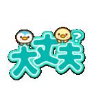 ❤️毎日使える【でか文字】ペン&ピヨ(個別スタンプ:02)