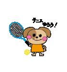 仲良しテニス犬(個別スタンプ:01)