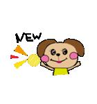 仲良しテニス犬(個別スタンプ:02)