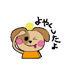 仲良しテニス犬(個別スタンプ:03)