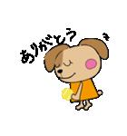 仲良しテニス犬(個別スタンプ:04)