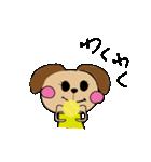 仲良しテニス犬(個別スタンプ:05)