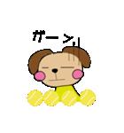 仲良しテニス犬(個別スタンプ:06)