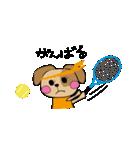 仲良しテニス犬(個別スタンプ:08)