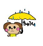 仲良しテニス犬(個別スタンプ:09)