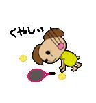仲良しテニス犬(個別スタンプ:10)