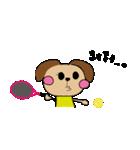 仲良しテニス犬(個別スタンプ:11)