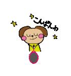 仲良しテニス犬(個別スタンプ:12)