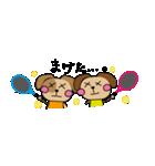 仲良しテニス犬(個別スタンプ:16)
