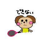 仲良しテニス犬(個別スタンプ:17)