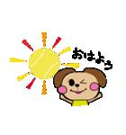 仲良しテニス犬(個別スタンプ:19)