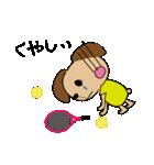 仲良しテニス犬(個別スタンプ:20)