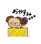 仲良しテニス犬(個別スタンプ:21)