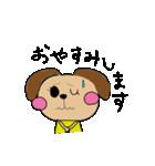 仲良しテニス犬(個別スタンプ:22)
