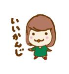 ふわふわがーる vol.01(個別スタンプ:02)