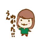 ふわふわがーる vol.01(個別スタンプ:03)
