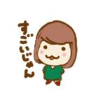 ふわふわがーる vol.01(個別スタンプ:04)