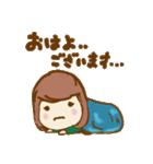 ふわふわがーる vol.01(個別スタンプ:05)