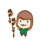 ふわふわがーる vol.01(個別スタンプ:07)