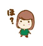 ふわふわがーる vol.01(個別スタンプ:09)
