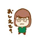ふわふわがーる vol.01(個別スタンプ:10)