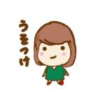 ふわふわがーる vol.01(個別スタンプ:16)
