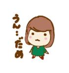 ふわふわがーる vol.01(個別スタンプ:17)