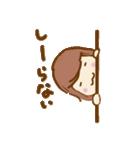 ふわふわがーる vol.01(個別スタンプ:20)