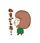 ふわふわがーる vol.01(個別スタンプ:22)