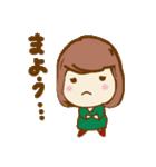 ふわふわがーる vol.01(個別スタンプ:26)