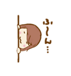 ふわふわがーる vol.02(個別スタンプ:04)