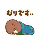 ふわふわがーる vol.02(個別スタンプ:07)