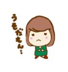 ふわふわがーる vol.02(個別スタンプ:15)