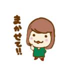ふわふわがーる vol.02(個別スタンプ:22)