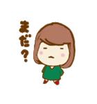 ふわふわがーる vol.02(個別スタンプ:29)