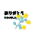 お花の大人言葉♡poca(個別スタンプ:02)