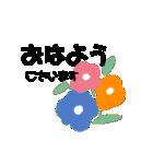 お花の大人言葉♡poca(個別スタンプ:03)