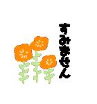 お花の大人言葉♡poca(個別スタンプ:04)