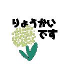 お花の大人言葉♡poca(個別スタンプ:05)