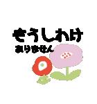 お花の大人言葉♡poca(個別スタンプ:08)