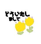 お花の大人言葉♡poca(個別スタンプ:15)