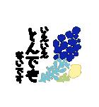 お花の大人言葉♡poca(個別スタンプ:16)