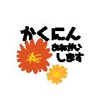 お花の大人言葉♡poca(個別スタンプ:18)