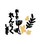 お花の大人言葉♡poca(個別スタンプ:19)
