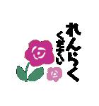 お花の大人言葉♡poca(個別スタンプ:20)