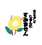 お花の大人言葉♡poca(個別スタンプ:21)