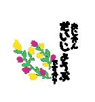 お花の大人言葉♡poca(個別スタンプ:22)