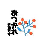 お花の大人言葉♡poca(個別スタンプ:24)
