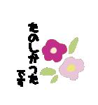お花の大人言葉♡poca(個別スタンプ:26)