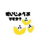 お花の大人言葉♡poca(個別スタンプ:29)